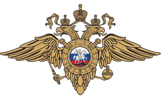 УМВД России по городу Курску