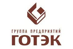 АО «Управляющая компания группы предприятий ГОТЭК»