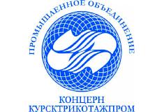 ООО ПО Концерн «Курсктрикотажпром»