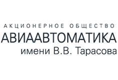 АО «Авиаавтоматика» им. В.В. Тарасова