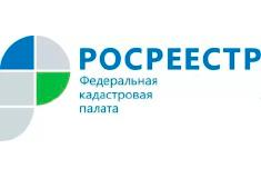 Филиал ФГБУ «ФКП Росреестра» - Ведомственный центр телефонного обслуживания «Курск»