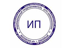 ИП Кочеров В.А.