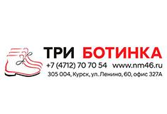 Рекламное агентство «Три ботинка»