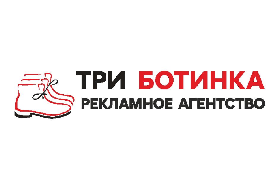 ООО «Медиа Система»