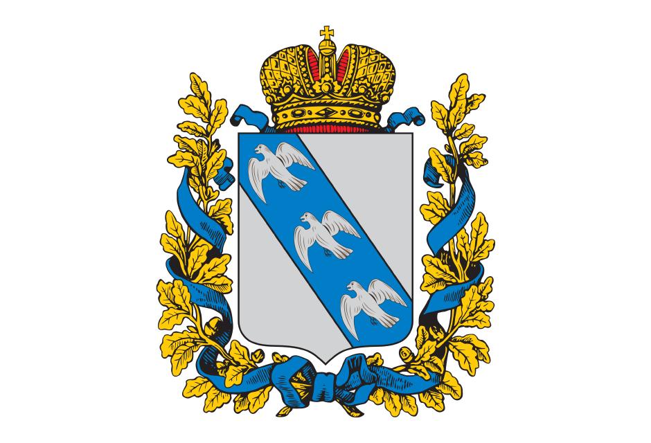 Комитет финансово-бюджетного контроля Курской области