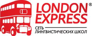 Лингвистическая Школа «Лондон Экспресс»