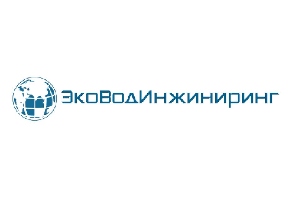 ООО НПО «ЭкоВодИнжиниринг»