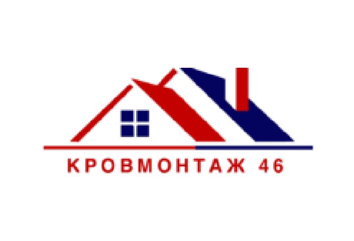 ООО «Кровмонтаж 46»