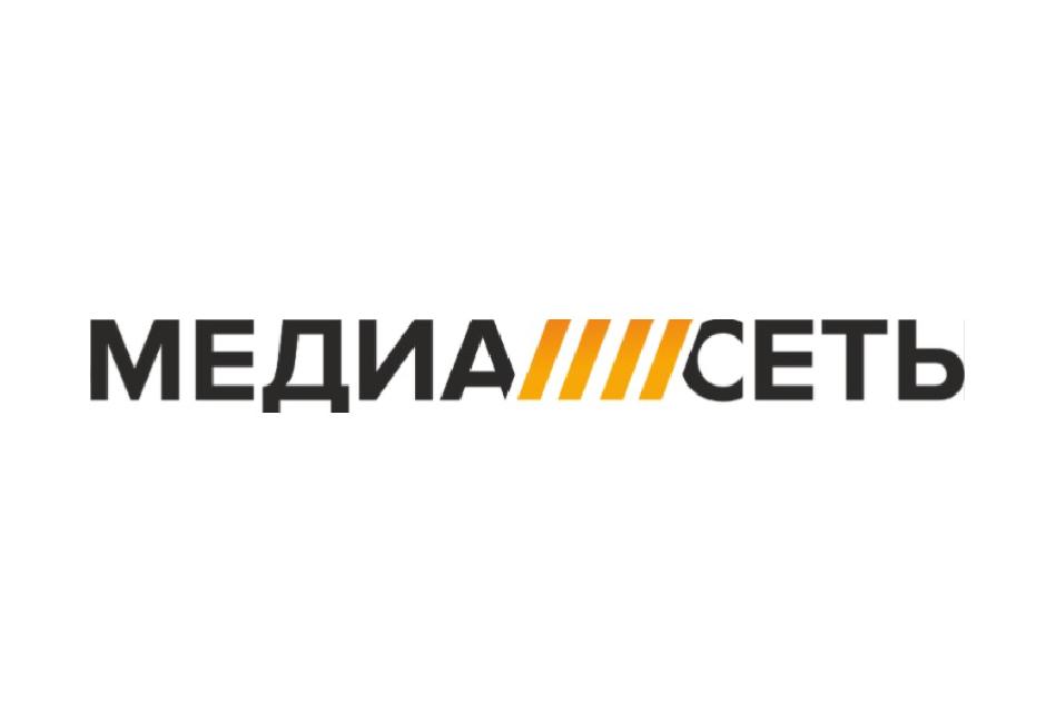 ООО «Медиа Сеть»