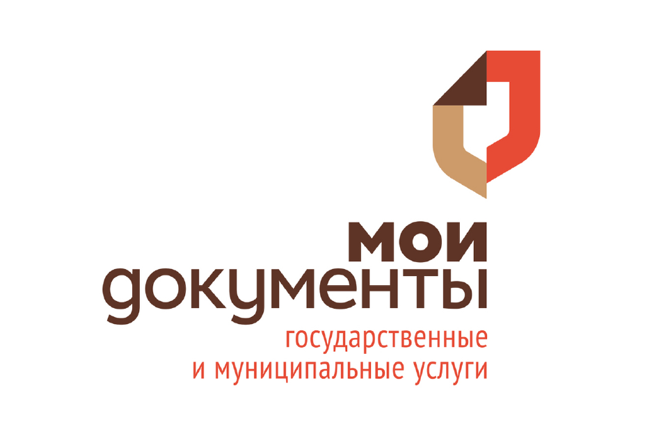 АУ КО «МФЦ»